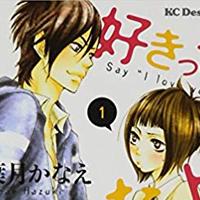 Image - Le manga Gokigenyo, Koharu-san débute en juin !