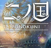 Image - Un trailer pour le film Ni no Kuni