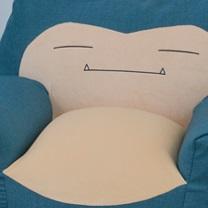 Image - Endormez-vous dans ce siège Ronflex
