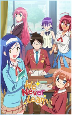 Image de We Never Learn