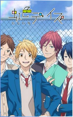 Image de Rainbow Days