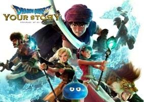 Image - Le premier film Dragon Quest est sorti en France !