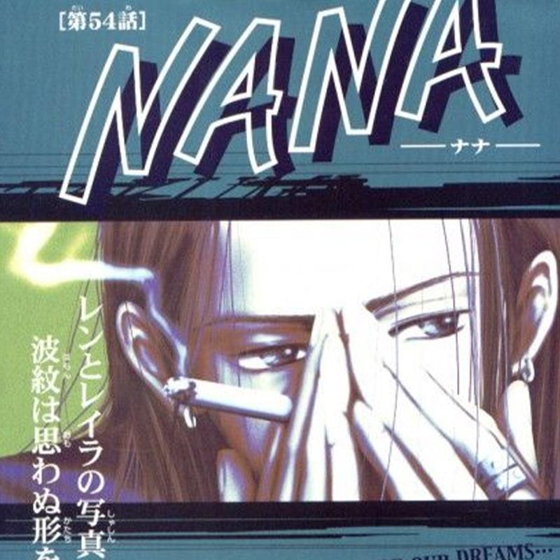 Image - L'intégrale de l'anime Nana arrive dans une édition collector Blu-ray !