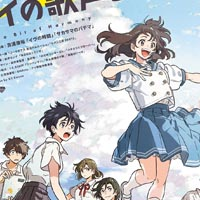 Image - Yasuhiro Yoshiura va sortir un nouveau film !