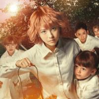 Image - Un live action pour The Promised Neverland en route au Japon