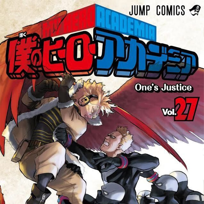 Image - Un coffret collector pour le tome 27 de My Hero Academia !