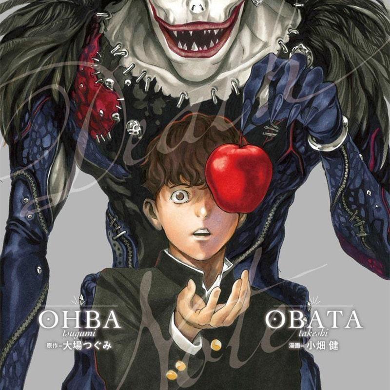 Image - Death Note : Short Stories arrive dans nos librairies !