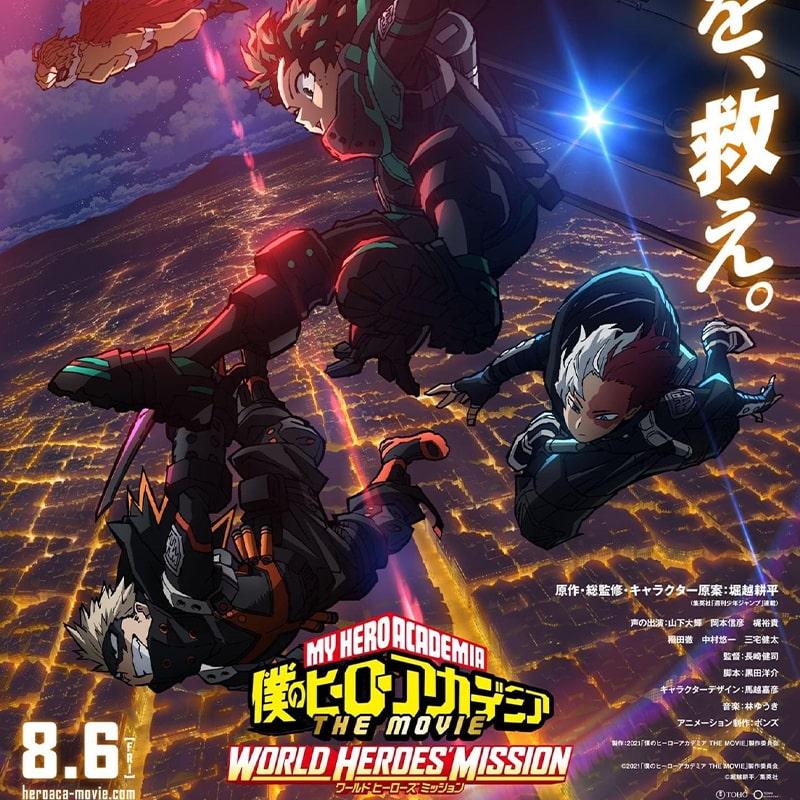 Image - My Hero Academia THE MOVIE : World Heroes Mission sort cet été au Japon !