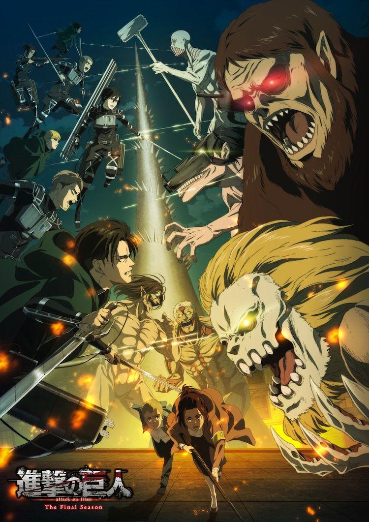 Image - La deuxième partie de la saison 4 de Shingeki No Kyojin annoncée !