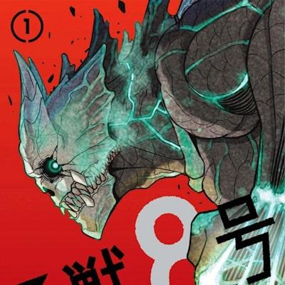 Image - Kaiju no 8 arrive prochainement dans nos librairies !